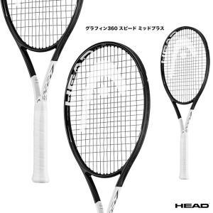【クーポン10%OFF対象商品:6月21日まで】ヘッド HEAD  テニスラケット Graphene...