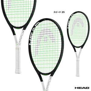 ヘッド(HEAD) テニスラケット ジュニア SPEED 25 スピード 25 235418