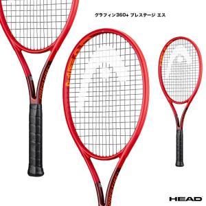 ヘッド HEAD  テニスラケット グラフィン360+ プレステージ エス Graphene 360...