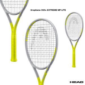 ヘッド HEAD テニスラケット グラフィン 360+ エクストリーム ミッドプラス ライト Graphene 360+ EXTREME MP LITE 235330|tennisjapan