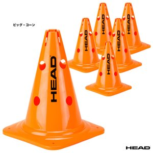 【応援クーポン10%OFF対象商品:8月20日まで】ヘッド HEAD  トレーニング用品 ビッグ・コーン 6個 287511|tennisjapan