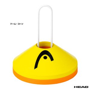 【応援クーポン10%OFF対象商品:8月20日まで】ヘッド HEAD  トレーニング用品 ドーム・コーン 20個 287561|tennisjapan