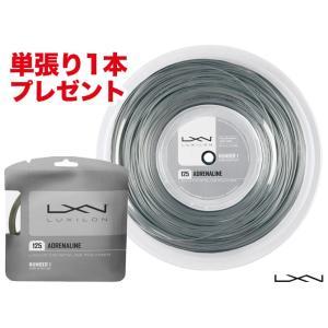 ルキシロン(LUXILON) ガット アドレナリン125(ロール) WRZ990080