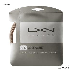 ルキシロン(LUXILON) ガット アドレナリン125(単張) WRZ993800
