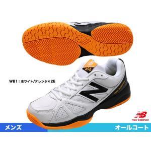 ニューバランス(new balance) テニスシューズ メンズ オールコート 2E MC496WB1|tennisjapan