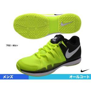 ナイキ(NIKE) テニスシューズ ズーム ヴェイパー 9.5 ツアー 631458-702|tennisjapan
