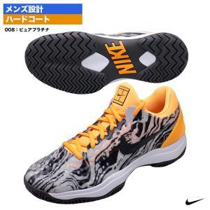 ナイキ NIKE  テニスシューズ エア ズーム ケージ 3 HC 918193-008