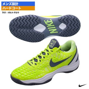 ナイキ NIKE  テニスシューズ エア ズーム ケージ 3 HC 918193-701
