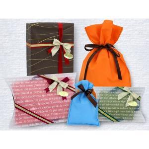 【応援クーポン10%OFF対象商品:8月20日まで】ラッピング包装 wrapping|tennisjapan