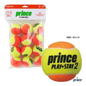 プリンス prince  テニスボール ステージ2 オレンジボール 12球 7G324