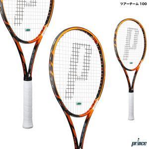 【応援クーポン10%OFF対象商品:8月20日まで】プリンス prince  ラケット ツアーチーム 100 Tour Team 100 7T38S tennisjapan