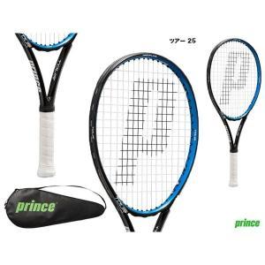 プリンス(prince) テニスラケット ジュニア ツアー 25 TOUR 25 7TJ050|tennisjapan