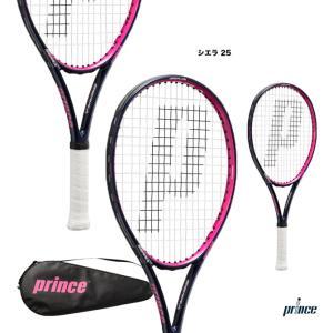 プリンス(prince) テニスラケット ジュニア シエラ 25 SIERRA 25 7TJ052|tennisjapan