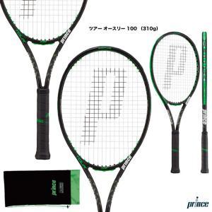 【応援クーポン10%OFF対象商品:8月20日まで】プリンス prince  テニスラケット ツアー オースリー 100 TOUR O3 100(310g) 7TJ077|tennisjapan