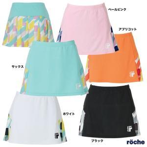 【予約】ローチェ(roche) テニスウェア レディス レディーススコート RA347