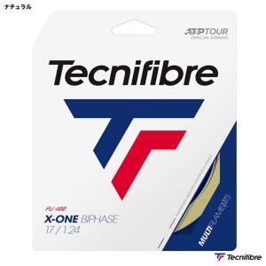 テクニファイバー Tecnifibre  テニスガット 単張り エックス・ワン バイフェイズ(X-ONE BIPHASE) 124 ナチュラル TFG201|tennisjapan