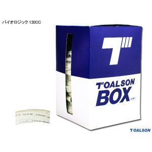 トアルソン(TOALSON) ボックスガット バイオロジック 130CC(BIOLOGIC 130CC) 22張入 7803010W