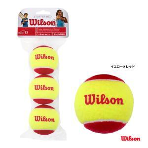 ウイルソン Wilson  テニスボール スターター・イージー・ボール ノンプレッシャー(3球入り)...