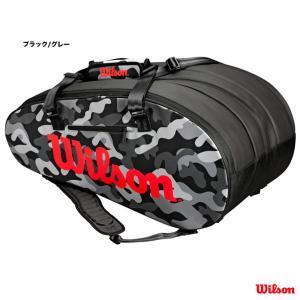 【応援クーポン10%OFF対象商品:8月20日まで】ウイルソン Wilson  テニスバッグ スーパー ツアー CAMO(ブラック/グレー) WRZ831814|tennisjapan