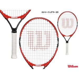 ウイルソン(Wilson) テニスラケット ジュニア ロジャーフェデラー 23 ROGER FEDERER 23 WRT218600