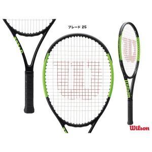 ウイルソン(Wilson) テニスラケット ジュニア ブレード 25 BLADE 25 WRT533600|tennisjapan