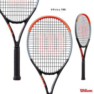 【応援クーポン10%OFF対象商品:8月20日まで】ウイルソン Wilson  テニスラケット クラッシュ 100 CLASH 100 WR005611|tennisjapan