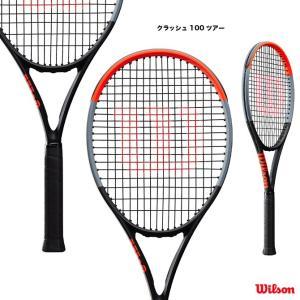 【応援クーポン10%OFF対象商品:8月20日まで】ウイルソン Wilson  テニスラケット クラッシュ 100 ツアー CLASH 100 TOUR WR005711|tennisjapan