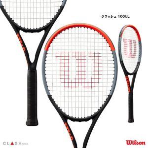【応援クーポン10%OFF対象商品:8月20日まで】ウイルソン Wilson  テニスラケット クラッシュ 100UL CLASH 100UL WR015811|tennisjapan