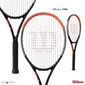 【応援クーポン10%OFF対象商品:8月20日まで】ウイルソン Wilson  テニスラケット クラッシュ 100S CLASH 100S WR037011|tennisjapan