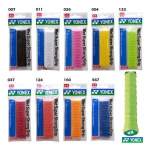 ヨネックス YONEX  グリップテープ ウェットスーパーストロンググリップ AC133