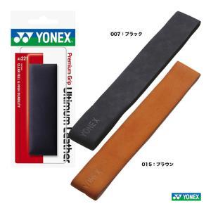 ヨネックス YONEX  アクセサリー グリップテープ プレミアムグリップ アルティマムレザー AC...