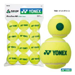 ヨネックス(YONEX) テニスボール マッスルパワーボール40(12個入) TMP40