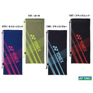 ヨネックス(YONEX) テニスバッグ ラケットケース〔テニス2本用〕 BAG1891