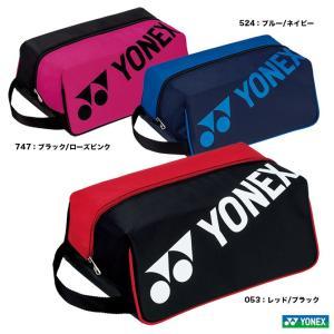 【クーポン10%OFF対象:12月20日まで】ヨネックス YONEX  バッグ シューズケース BA...
