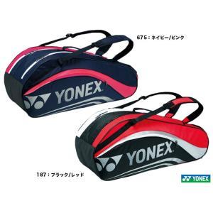 ヨネックス(YONEX) テニスバッグ ラケットバッグ6(リュック付)〔テニス6本用〕 BAG1612R