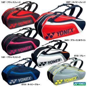 【応援クーポン10%OFF対象商品:8月20日まで】ヨネックス YONEX  テニスバッグ ラケットバッグ6(リュック付)〔テニス6本用〕 BAG1812R|tennisjapan