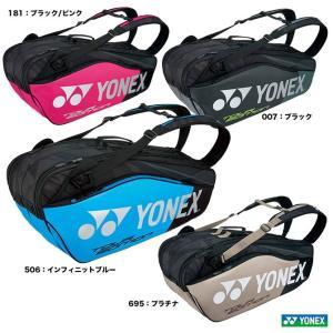 ヨネックス YONEX  テニスバッグ ラケットバッグ6(リュック付)〔テニス6本用〕 BAG1802R
