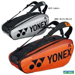 【応援クーポン10%OFF対象商品:8月20日まで】ヨネックス YONEX  テニスバッグ ラケットバッグ6〔テニス6本用〕 BAG2002R|tennisjapan