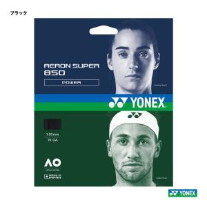 【応援クーポン10%OFF対象商品:8月20日まで】ヨネックス YONEX  テニスガット 単張り エアロンスーパー(AERON SUPER)850 130 ブラック ATG850-007|tennisjapan