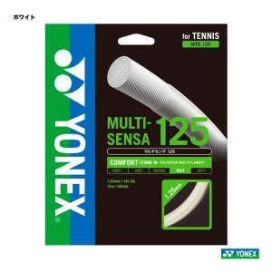 【クーポン10%OFF対象:11月20日まで】ヨネックス YONEX  テニスガット 単張り マルチ...