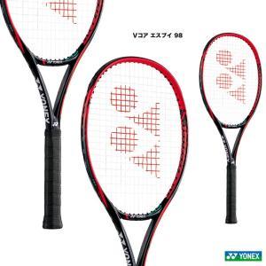 【応援クーポン10%OFF対象商品:8月20日まで】ヨネックス YONEX  ラケット Vコア エスブイ 98 VCSV98|tennisjapan