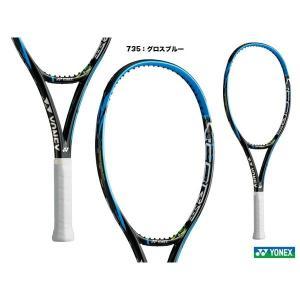 ヨネックス(YONEX) テニスラケット ジュニア Vコア エスブイ 25 VCSV25G-735|tennisjapan