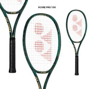 ヨネックス YONEX  テニスラケット Vコア プロ 100 VCORE PRO 100 02VC...