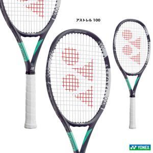 【応援クーポン10%OFF対象商品:8月20日まで】ヨネックス YONEX テニスラケット アストレル 100 ASTREL 100 02AST100(384)|tennisjapan