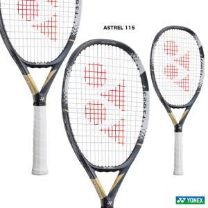 【応援クーポン10%OFF対象商品:8月20日まで】ヨネックス YONEX テニスラケット アストレル 115 ASTREL 115 02AST115(016)|tennisjapan
