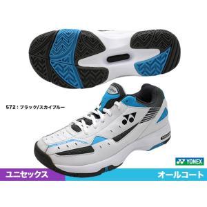 ヨネックス(YONEX) テニスシューズ パワークッション 202 SHT-202(572)
