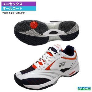 ヨネックス(YONEX) テニスシューズ パワークッション 205D SHT-205D-702|tennisjapan