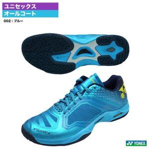 ヨネックス(YONEX) テニスシューズ パワー...の商品画像