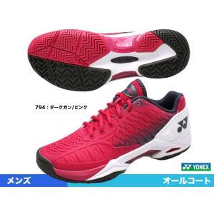 ヨネックス(YONEX) テニスシューズ パワークッションエクリプション M AC SHTEMAC-794
