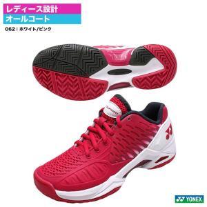 ヨネックス(YONEX) テニスシューズ パワークッションエクリプション L AC SHTELAC(062)